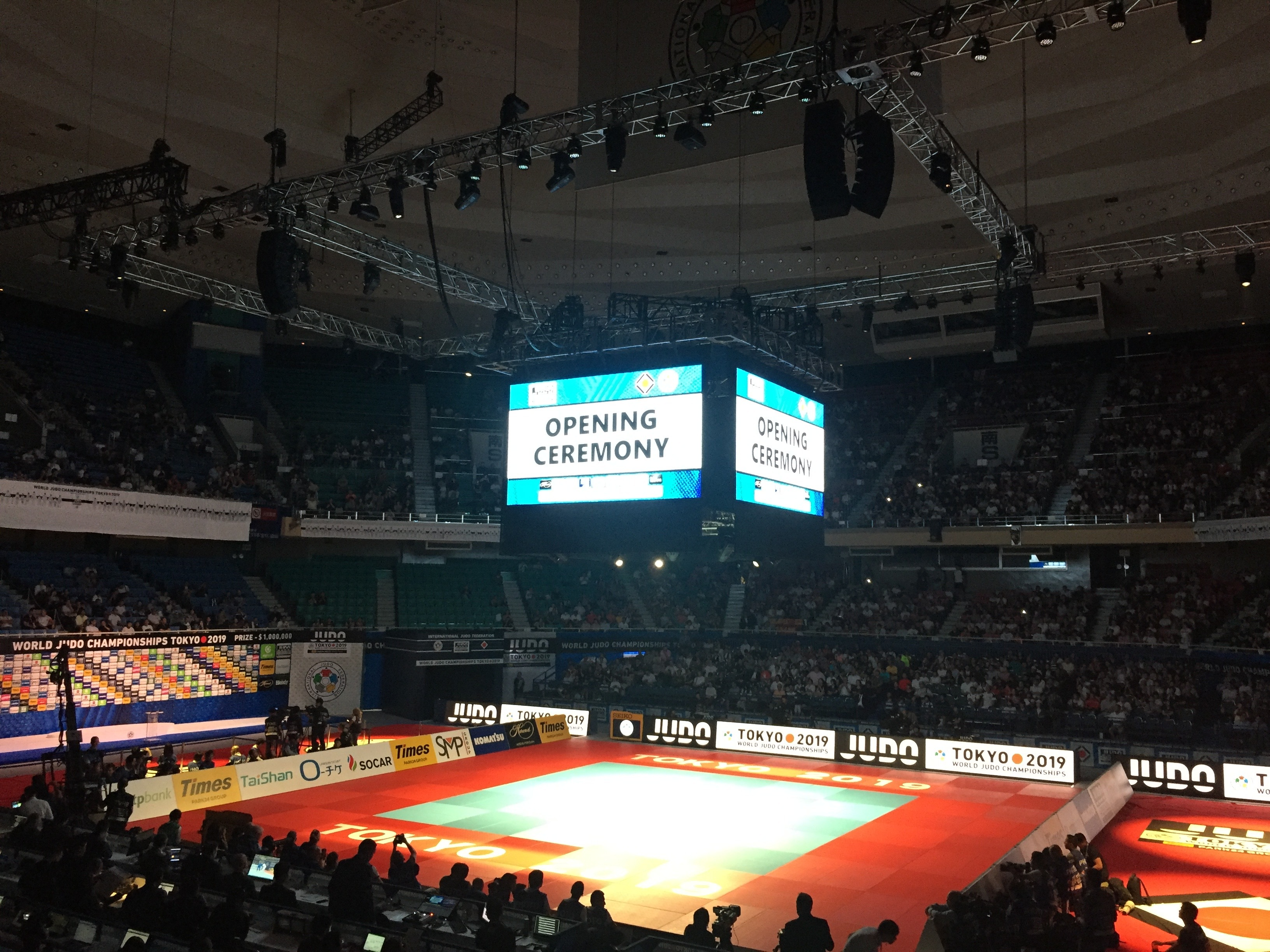 Judo_Tokyo_World_Championships_opening_ceremony_2019_judoforpeace_moreon